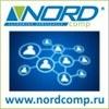 Нордкомп. Системная интеграция