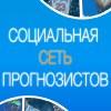 Прогнозы на спорт | Prognoznado.ru