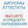 Alexey Safronov