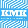 КМК-Сервис|Абонентское обслуживание компьютеров