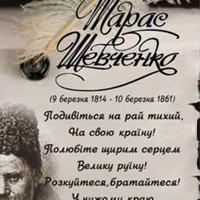 РусланаМацієвич