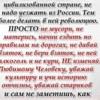 Жилкомсервис г.Ломоносова