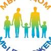 Центр комплексной поддержки семей, воспитывающих