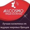 ALLCOSMO.RU - Косметика по доступной цене