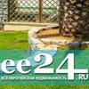 EE24.RU | Недвижимость в Европе
