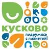 """Экошкола Кусково ГПБУ """"Мосприрода"""""""