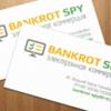 Поиск имущества на аукционах по банкротству