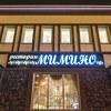 "Ресторан ""Mimino"" (Mogilev)"
