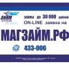 Магзайм  Магнитогорск