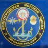 Волгоградская морская школа ДОСААФ  (автошкола)