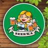 BEER'KA - сеть магазинов разливных напитков