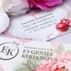 Свадебное агентство Евгении Кирьяновой