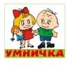 Умничка - детский клуб,  г. Чебоксары