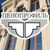 Фасадный декор в Санкт-Петербурге , декор фасада