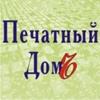 Pechatny-Dom Tula