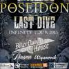 24 сентября POSEIDON + LAST DIVE in Biker House