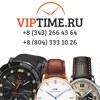 VipTime.ru - магазины наручных часов