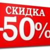 Натяжные и тканевые потолки в Минске