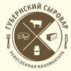 """Ремесленная мануфактура """"Губернский сыровар"""""""