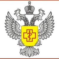 Роспотребнадзор-РдВ-Гунибском-Районе