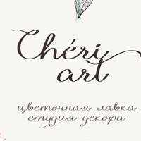 ChèriArt