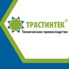"""ЗАО """"Трастинтек"""""""