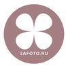 2afoto.ru