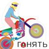 мотошкола мотоинструктор самара