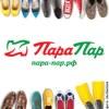Рara-par.ru - интернет-магазин обуви и сумок