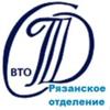 СТД РФ Рязанское отделение
