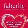 Faberlic: красота, здоровье, улыбки