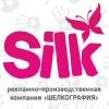 """Шелкография Октябрьский. Компания """"Silk"""""""