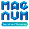 3D принтеры Magnum 3D