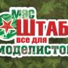 """Магазин """"МасШТАБ"""""""
