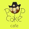 POP CAKE CAFE