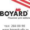 Мебельная фурнитура в Уфе BOYARD БОЯРД