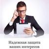 ПО НПО_Потребительское общество