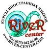 """Центр иностранных языков в Киеве """"River Центр"""""""