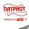 «ПАТРИОТ» Челябинск | доставка еды пирогов