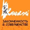 КАНСЭЙ - группа переводов сайта ANIMAN.org