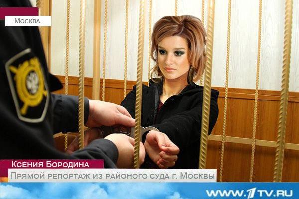 ❗РАЗВЯЗКА СКАНДАЛА❗  Сoюз диетологов Росcии подал на Kсению Бородину...