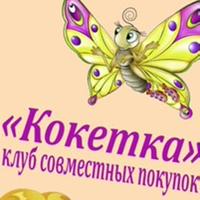 ИринаИщенко