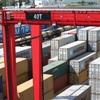 Вуджин Шиппинг Калининград/Woojin Shipping