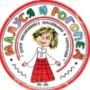 "Детский центр ""Малуся и Рогопед"" Домодедово"