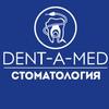 Stomatologia Sochi