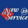 Новый Сервис 39 ремонт ноутбуков Калининград