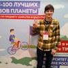 Олимпиадное программирование в УлГТУ