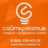 Создание сайтов в Саратове | Сайт Креатив