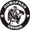 ГКПТУ СО ''ОПС СО №18''