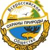 Общество охраны природы (Пермь)